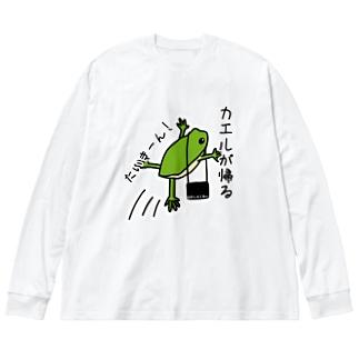 帰るカエル Big Silhouette Long Sleeve T-Shirt