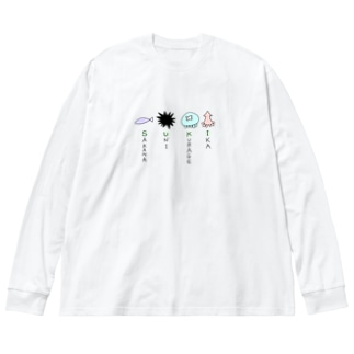 SUKI色 Big silhouette long sleeve T-shirts