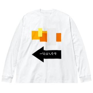 Dr.イエロー46のテクノロジー Big silhouette long sleeve T-shirts