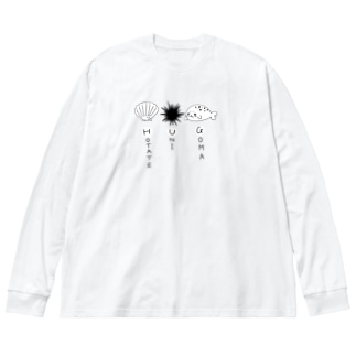 HUG Big silhouette long sleeve T-shirts