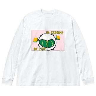 NO KABOCHA NO LIFE Big silhouette long sleeve T-shirts