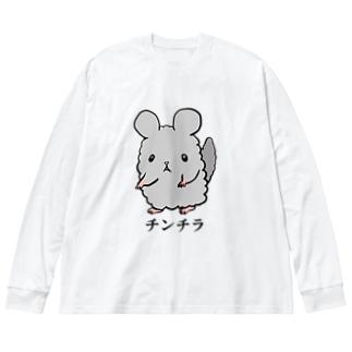チンチラ Big silhouette long sleeve T-shirts