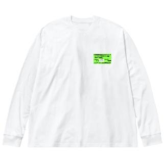 プロレス試合結果 Big silhouette long sleeve T-shirts
