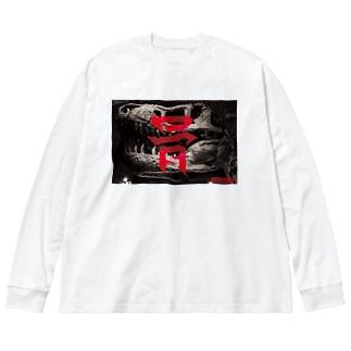 「骨」グラフィックビッグシルエットロングスリーブTシャツ Big silhouette long sleeve T-shirts