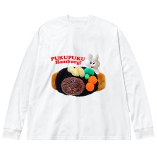 プクプクハンバーグ! Big silhouette long sleeve T-shirts