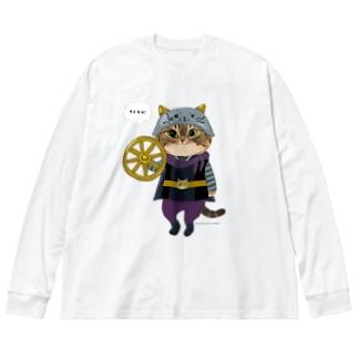バイキングジェイ Big silhouette long sleeve T-shirts