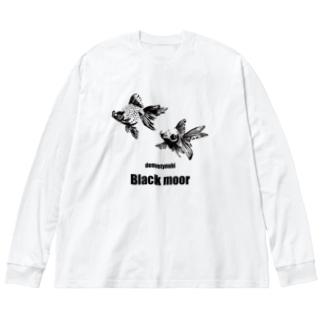 黒出目金-Black moor-  Big silhouette long sleeve T-shirts