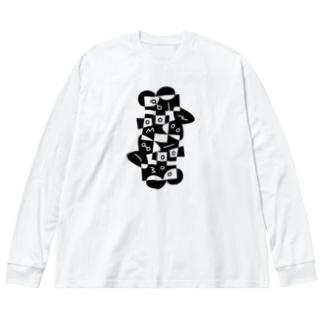 BIG ロング ゴロT/b_006(モノクロシリーズ) Big silhouette long sleeve T-shirts