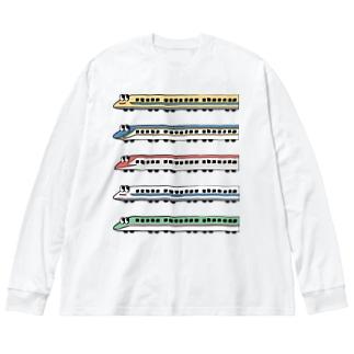 息子の好きな新幹線 Big silhouette long sleeve T-shirts