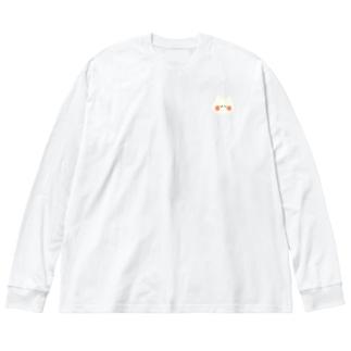 ねむいぷりねこちゃん Big silhouette long sleeve T-shirts