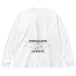 仏印h.t.(法界定印) Big silhouette long sleeve T-shirts