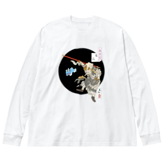 月百姿空潟(お猿のくぅ) Big silhouette long sleeve T-shirts