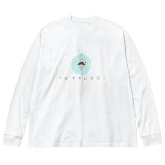 まんまるうつぼ Big silhouette long sleeve T-shirts