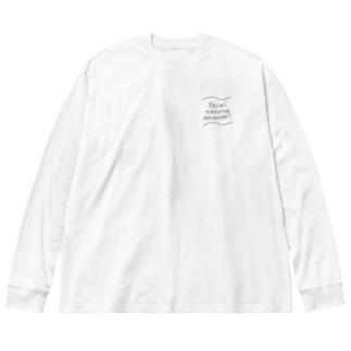 yasai tabena akande? Big silhouette long sleeve T-shirts