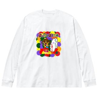ハッピーハロウィン!カボちゃん♪ Big silhouette long sleeve T-shirts