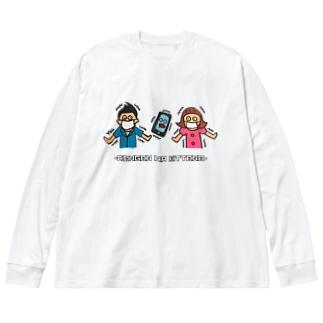 劇場でのお願い①電源オフ Big silhouette long sleeve T-shirts