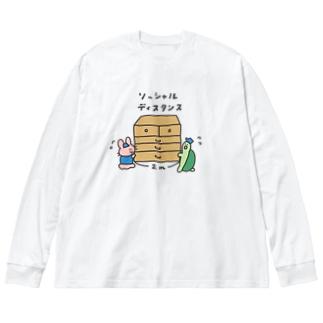 ソーシャルディスタンス Big silhouette long sleeve T-shirts