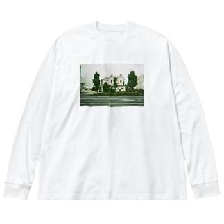 国道沿いの緑の家 Big silhouette long sleeve T-shirts