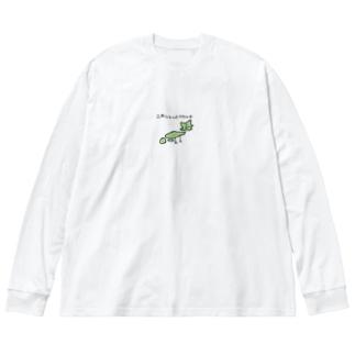 ニホンレットサウルス Big silhouette long sleeve T-shirts
