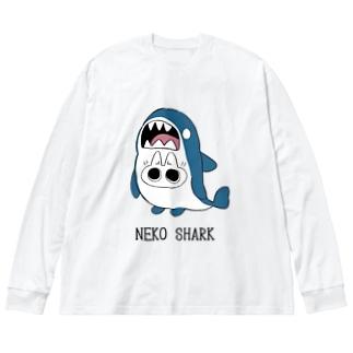 ねこシャーク(シロネコちゃん) Big silhouette long sleeve T-shirts