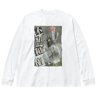 月の文明 Big silhouette long sleeve T-shirts