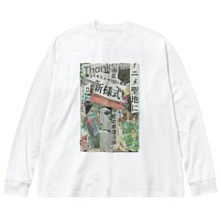 再始動 Big silhouette long sleeve T-shirts