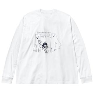 落書きシリーズ  Big silhouette long sleeve T-shirts