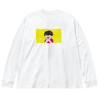 crazy boy. Big silhouette long sleeve T-shirts