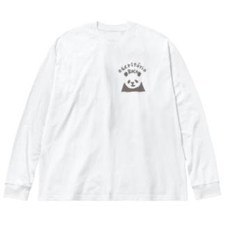 パンダ(escritórioROCA/2) Big Silhouette Long Sleeve T-Shirt