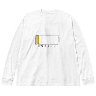 停電力モード Big silhouette long sleeve T-shirts