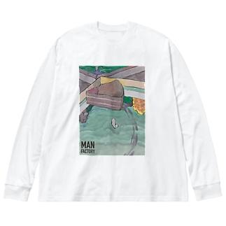 脳内日記 〜 チョコケーキ いる?〜 Big silhouette long sleeve T-shirts