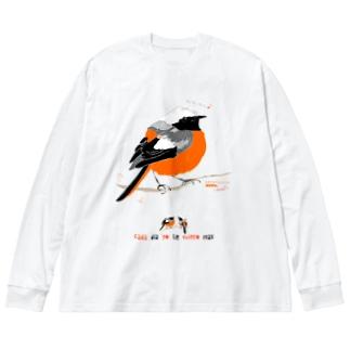 MARU ジョビ丸(大)まるい小鳥 まる過ぎる ジョウビタキ Big silhouette long sleeve T-shirts