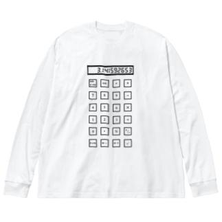 でんたく Big silhouette long sleeve T-shirts