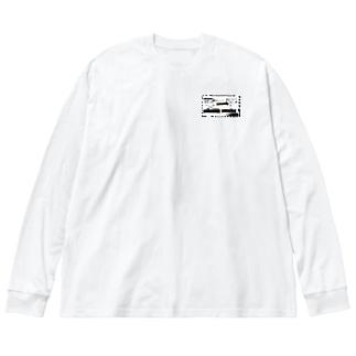 処方ロングtee Big silhouette long sleeve T-shirts