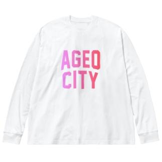 上尾市 AGEO CITY Big silhouette long sleeve T-shirts