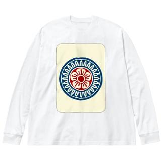 麻雀牌 1筒 イーピン <筒子>牌枠あり Big silhouette long sleeve T-shirts