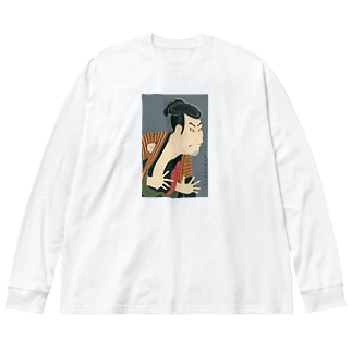 東洲斎写楽  二世大谷鬼次の奴江戸兵衛 Big silhouette long sleeve T-shirts