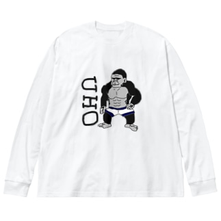 UHOゴリ ポージング Big silhouette long sleeve T-shirts