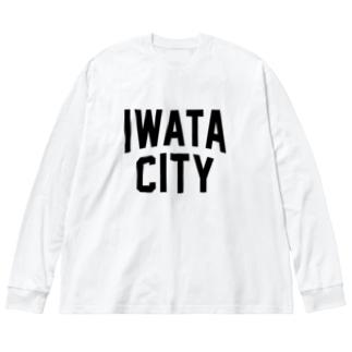 磐田市 IWATA CITY Big silhouette long sleeve T-shirts