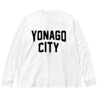 米子市 YONAGO CITY Big silhouette long sleeve T-shirts