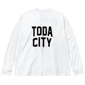 戸田市 TODA CITY Big silhouette long sleeve T-shirts