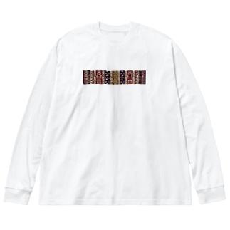ペルシャ絨毯 Big silhouette long sleeve T-shirts