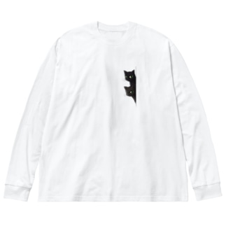 気になる視線 Big silhouette long sleeve T-shirts