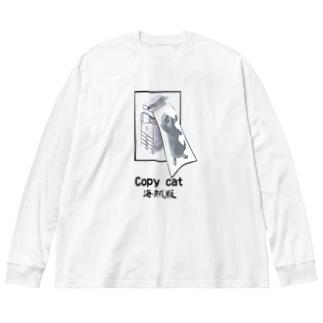 海賊版 Copy Cat Big silhouette long sleeve T-shirts