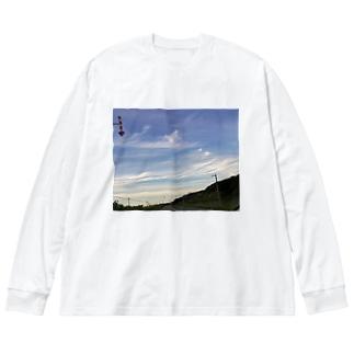 空がキレイだ Big silhouette long sleeve T-shirts