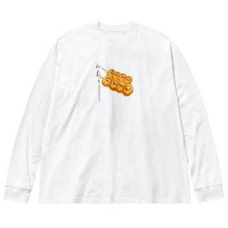 みたらし団子 書入り Big silhouette long sleeve T-shirts