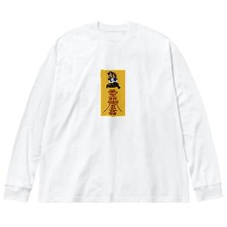 女の子はお砂糖で出来ている Big silhouette long sleeve T-shirts
