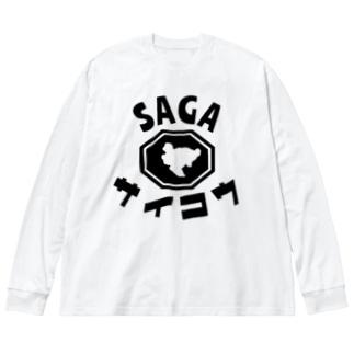 サガサイコウ Big silhouette long sleeve T-shirts