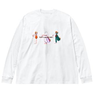 不気味な夜を楽しんで… Big silhouette long sleeve T-shirts