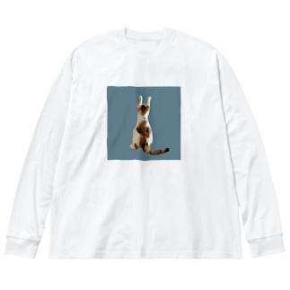 ひっつかまる猫 (blue) / ニャーニャー Big silhouette long sleeve T-shirts